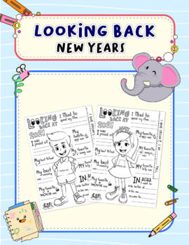 Happy New Year 2018 all about me in 2017 activity worksheet freebie
