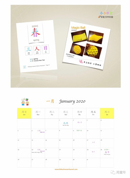 Happy New Year 2020 Calendar & Coloring Sheets