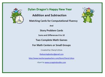 Happy New Year Addition and Subtraction Matching Cards and Problem Solving Cards