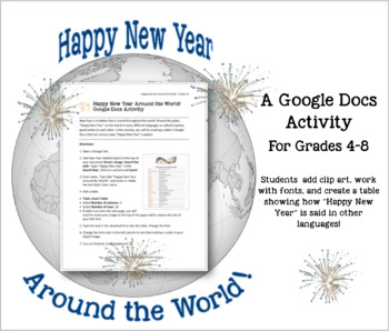 happy new year around the world google docs activity gr 4 8