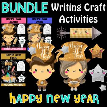 happy new year bundle of moonju makers writing craft activities