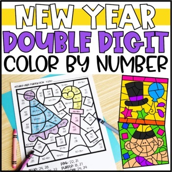 Color by Number New Years Mystery Pictures: Double Digit Addition & Subtraction