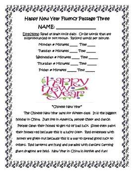 Happy New Year Common Core Fluency Passages and Sight Word Packet