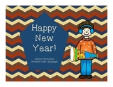 Happy New Year! Crafts and Writing Activities