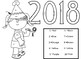 Happy New Year Math Printables