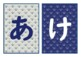 Japanese: Happy New Year NOREN bunting!