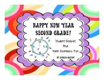 2014 Happy New Year Second Grade