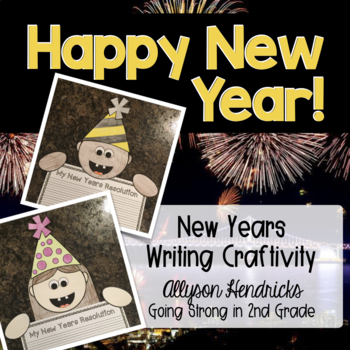 Happy New Year! Writing Craft