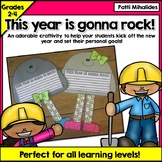 Happy New Year Writing Craftivity:  This year is gonna rock!