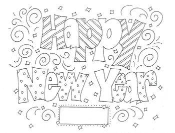 Happy New Year (blank year)