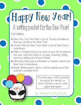 Happy New Year! (writing packet)