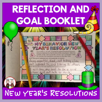 New Years 2018 Behavior and Academic Goals Activity