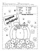 Joyeux octubre! Happy October! - 6 Color by number pages i