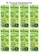 Happy St. Patrick's Day Bookmarks FREEBIE - Reading Makes You Rich