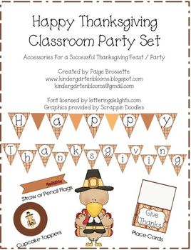 Happy Thanksgiving Classroom Party Set