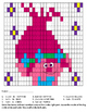 Happy Troll Girl Multiplication Mystery Picture