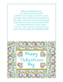 Happy Valentine's Day Aqua Blue Fabric Font Heart Diamonds