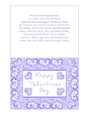 Happy Valentine's Day Blue Monotone Fabric Font Heart Diam