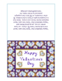 Happy Valentine's Day Blue Violet Fabric Font Heart Diamon