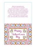Happy Valentine's Day Dark Pink Fabric Font Heart Diamonds