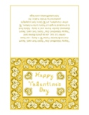 Happy Valentine's Day Gold Monotone Fabric Font Heart Diam