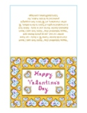 Happy Valentine's Day Pink Fabric Font Heart Diamonds Gold