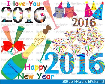 happy new year 2016 school clip art invitation party fireworks balloon 102