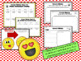 Growth Mindset Posters and Writing (Emoji / Emoticon Theme)
