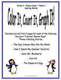 Harcourt Grade 2 Spelling Activity Color, Count, Graph It!:  Banner Days Theme 1