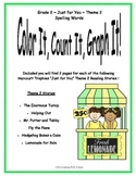 Harcourt SECOND GRADE Theme 2 (Just for You) Color, Count, Graph It!