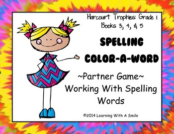 Harcourt Trophies FIRST GRADE Spelling (Books 3,4,& 5):Color-A-Word Partner Game