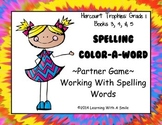 Harcourt Trophies | First Grade | Partner Game | Spelling Words| Books 3, 4, & 5