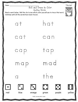 Harcourt Trophies First Grade Spelling, High Frequency: Roll & Trace (Books 1-2)