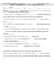 Harcourt Horizons US Beginnings-5th Grade Chapter 9 outline 30 Pages!