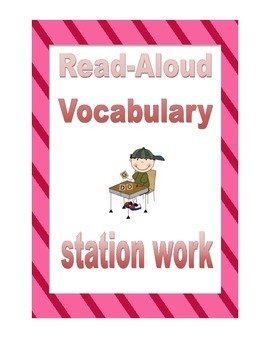 Harcourt: Journeys : 1st grade- Read Aloud Vocabulary Work