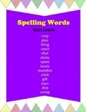 Harcourt Journey's 3rd Grade Unit 1 Spelling List