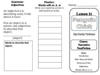 Harcourt Journeys Second Grade Lesson 21 Penguin Chick Skills Trifold