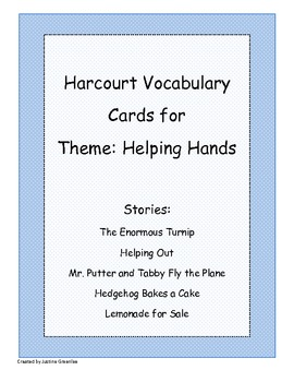 Harcourt Just for You Theme 2: Helping Hands Vocabulary Cards