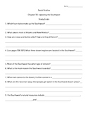 Harcourt Social Studies States & Regions Chapter 10 Study Guide & Test (Grade 4)