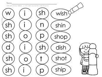 Sh Digraph Worksheets Games and Activities for Fluency Practice