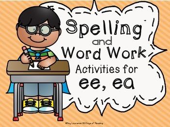 Long Vowel Worksheets ee, ea