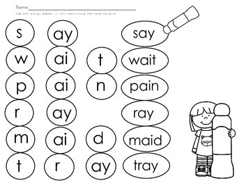 Vowel Team ay and ai Worksheets Games and Activities for Fluency