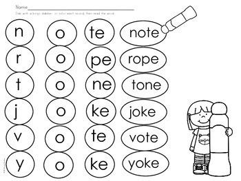 Silent e Worksheets