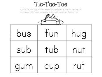 Short u First Grade Center Activities