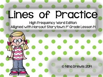 Harcourt StoryTown 1st Grade Lesson 14 Lines of Practice