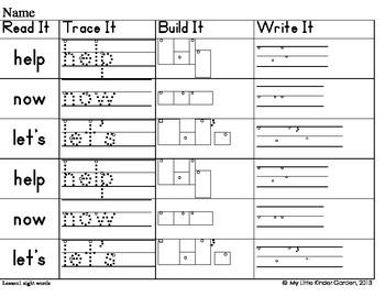 Read It, Trace It, Build It, Write It-Harcourt First Grade Sight Words Theme 1