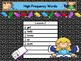 Harcourt Storytown First Grade High Frequency Words