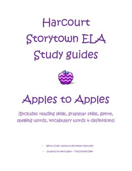 Harcourt Storytown Complete Set of Study Guides (1-30) 4th grade