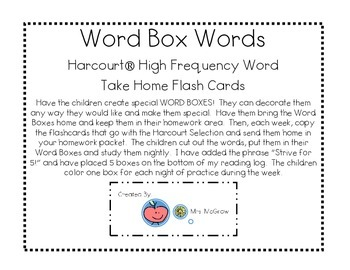 Harcourt® Trophies 1st Grade High Frequency Word Flash Cards