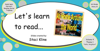 """Harcourt Trophies """"At Home Around the World"""" Comprehensive Smartboard 1st Grade"""